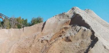 Купить песок в Брянске