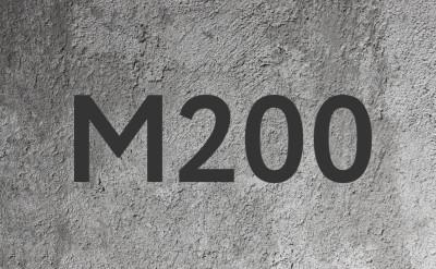 Бетон м200 в орле купить керамзитобетон марка 500